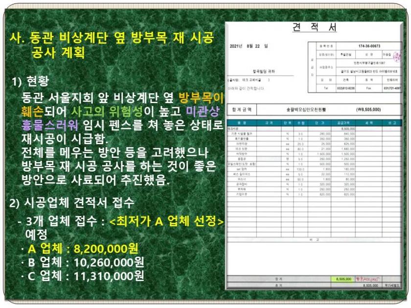 1036d1fa13216b59eb3df503e684fa9f_1631081